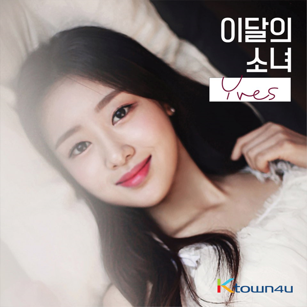 This Month's Girl (LOONA) : Yves - Single Album [Yves] (B ver.)