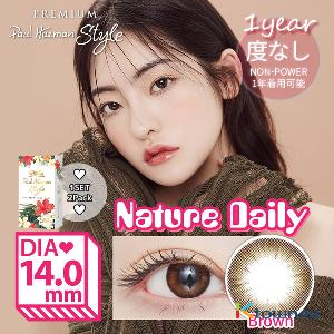 [Paul Hueman Style Premium LENS] [NON-POWER] Paul Hueman Style Premium Nature Daily Brown