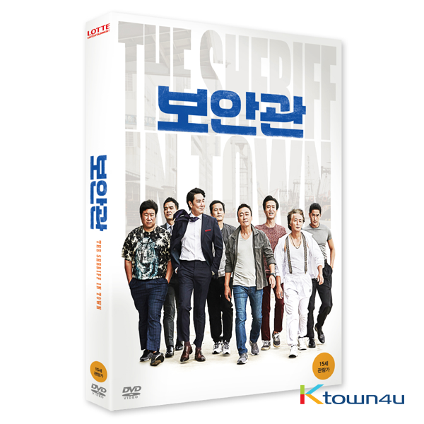 [DVD] The Sheriff in Town (Lee Sung Min, Cho Jin Woong)