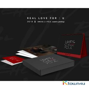 Hwang Chi Yeul - 2018 SEASON GREETING REAL LOVE FOR U