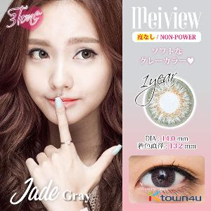 [MEIVIEW LENS] [NON-POWER] meiview Jade Gray