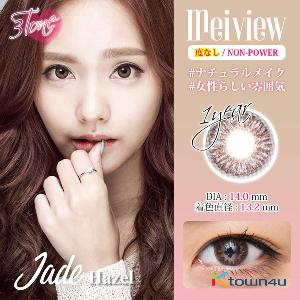 [MEIVIEW LENS] [NON-POWER] meiview Jade Hazel