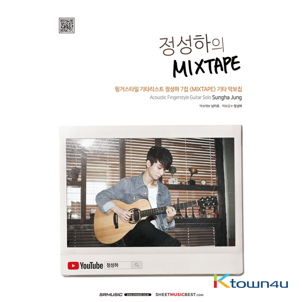Jung Sung Ha - Guitar Music Book [MIXTAPE]