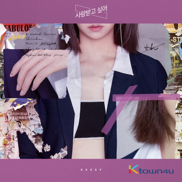 Kassy - Mini Album Vol.1 [I want to be loved.]