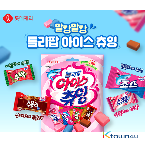 [LOTTE] Lollipop Ice Chewing Candy 63g