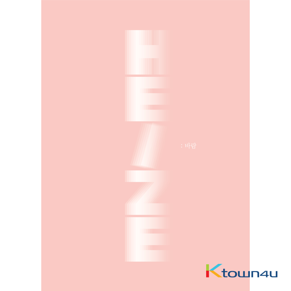 Heize - Mini Album [Wind] (Normal Edition)
