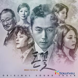 Money Flower O.S.T - MBC Drama (Jang Hyeok, Park Se Young)