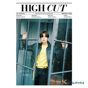 [Magazine] High Cut - Vol.217 (Park Hae Jin)