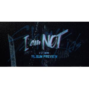 Stray Kids - Debut Album [I am NOT] (I AM Ver.) (First press)