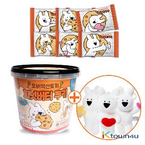 Over Action rabbit Peanut butter Cookie 12g*30ea (Limited Edition Doll Gift)