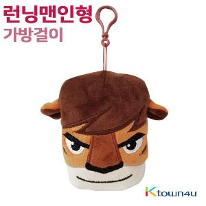 [HAPPYWORLD] SBS Running Man - KUGA Keyring Doll (Kim Jong Guk)
