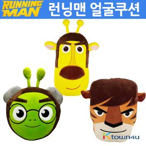 [HAPPYWORLD] SBS Running Man - LIU KUGA LONKY Face Cushion