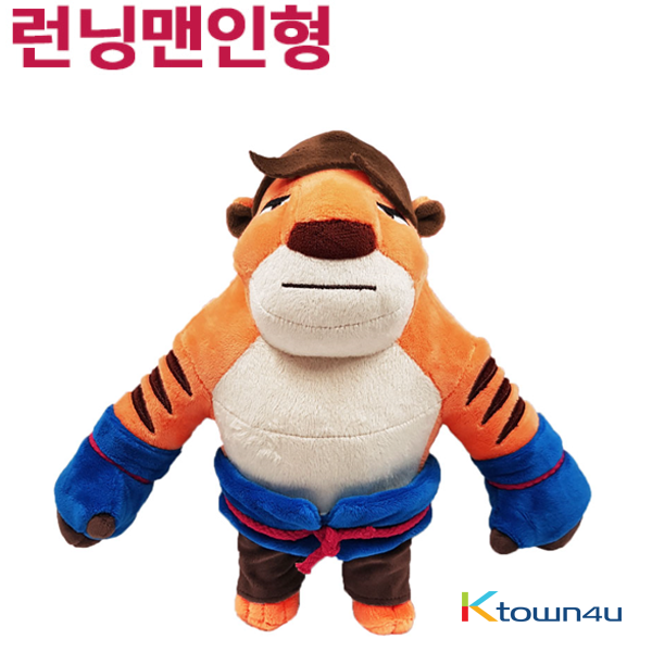 [HAPPYWORLD] SBS Running Man - KUGA Tiger Doll (Kim Jong Guk)