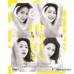 CECI ANOTHER CHOICE 2018.04 (RED VELVET : YERI, GOT7, WANNA ONE, MAMAMOO, PENTAGON)