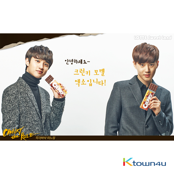 [LOTTE] Crunky 34g (exo)