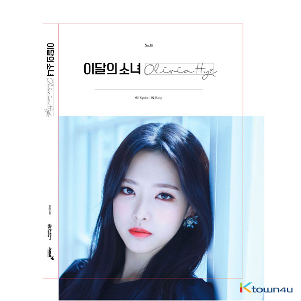 LOONA : Olivia Hye - Single Album [Olivia Hye]