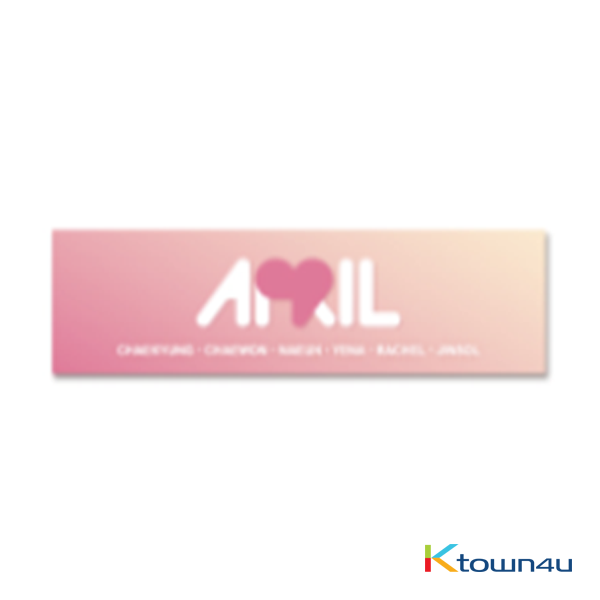 APRIL - OFFICIAL SLOGAN