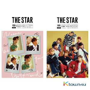THE STAR 2018.05 B Type (Wanna One : Ong Seong Woo, Lai Kuan-Lin Art collage, Back Cover : Stray Kids)