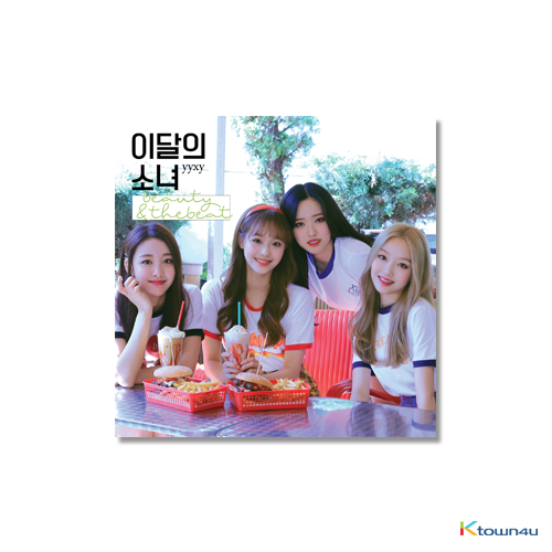 This Month's Girl (LOONA) : yyxy - Mini Album [beauty&thebeat] (Nomal Edition)