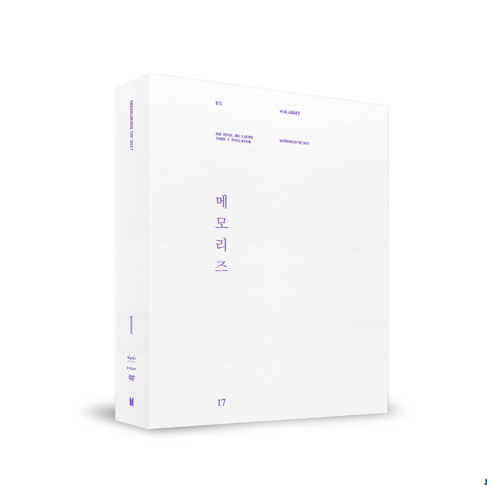 [Photobook&DVD] BTS - BTS MEMORIES OF 2017 DVD