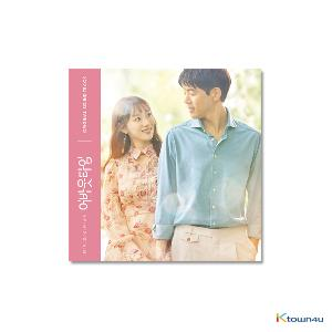 About Time O.S.T - tvN Drama (Lee Sang Yoon, Lee Sung Kyung)