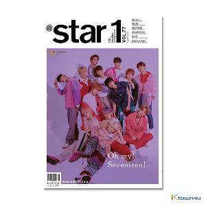 At star1 2018.08 (Cover : Seventeen)