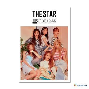 THE STAR 2018.08 (Kim Min Joung, (G)I-DLE, Infinite : L, ATEEZ)