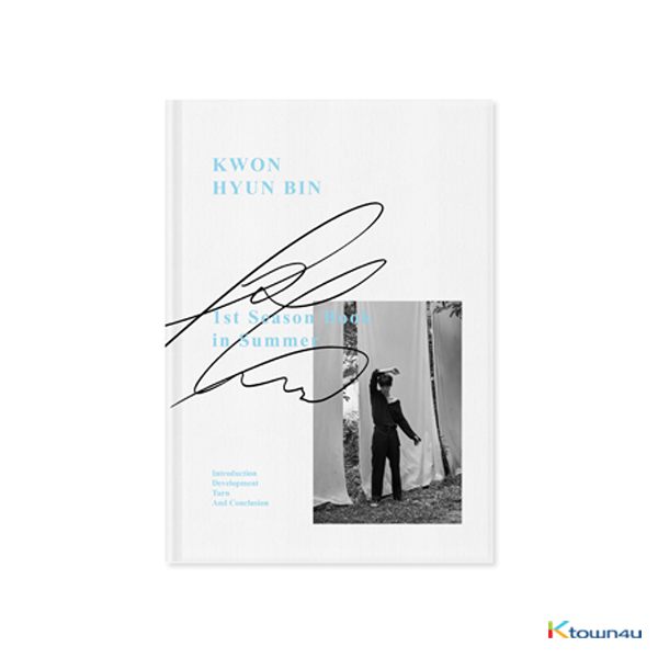 [Photobook] KWON HYUN BIN - 1st SEASON BOOK in SUMMER
