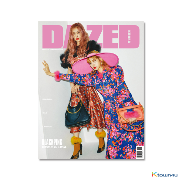 Dazed & Confused Korea 2018.08 A TYPE (BLACKPINK)