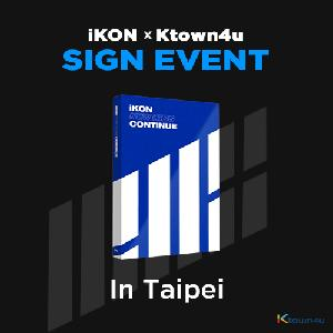 [iKON X Ktown4u TAIPEI SIGN EVENT] iKON - Mini Album [NEW KIDS : CONTINUE] (BLUE Ver.)