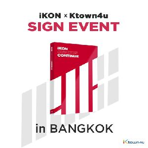 [iKON X Ktown4u BANGKOK SIGN EVENT] iKON - Mini Album [NEW KIDS : CONTINUE] (RED Ver.)