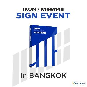 [iKON X Ktown4u BANGKOK SIGN EVENT] iKON - Mini Album [NEW KIDS : CONTINUE] (BLUE Ver.)