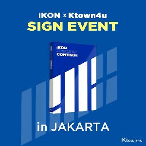 [iKON X Ktown4u JAKARTA SIGN EVENT] iKON - Mini Album [NEW KIDS : CONTINUE] (BLUE Ver.)