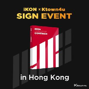 [iKON X Ktown4u HONG KONG SIGN EVENT] iKON - Mini Album [NEW KIDS : CONTINUE] (RED Ver.)