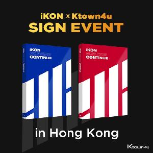 [iKON X Ktown4u HONG KONG SIGN EVENT] [SET][2CD SET] iKON - Mini Album [NEW KIDS : CONTINUE] (RED Ver. + BLUE Ver.)