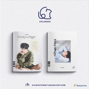 [SET][2CD SET] Kim Yong Guk - Mini Album Vol.1 [Friday na Night] (A Ver. + B Ver.) * to buy poster, please select the poster option