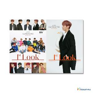 1ST LOOK- Vol.162 (Front Cover : WANNA ONE Group / Back Cover : Yoon Ji Seong)