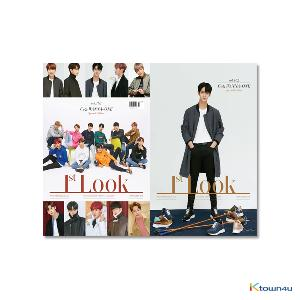 1ST LOOK- Vol.162 (Front Cover : WANNA ONE Group / Back Cover : Bae Jin young)