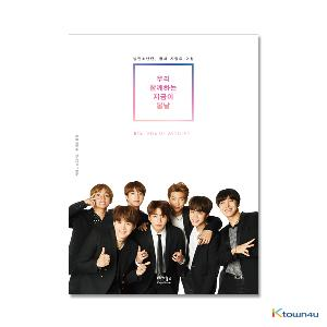 [Photobook] BTS - [One spring day we are together : BTS, the journey of dreams and love] First press (*Cover Random 1p out of 2p)
