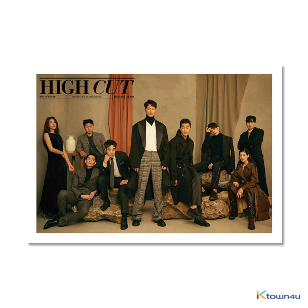 [Magazine] High Cut - Vol.227 (Front Cover : THE GREAT BATTLE / Back Cover : BTS)