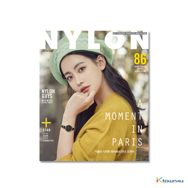 NYLON 2018.10 (Stray Kids, Apink : Son Na Eun)