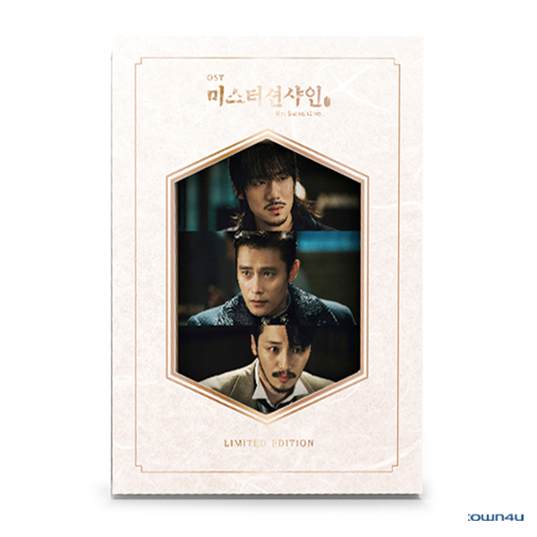 Mr. Sunshine O.S.T 10,000p Limtted Edition - tvN Drama (Ae Shin Ver.)