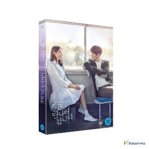[DVD] Be With You First Press Limited Edition DVD (So Ji Sub, Son Ye jin)