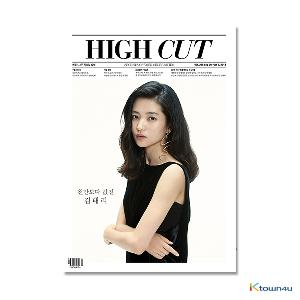 [Magazine] High Cut - A Type Vol.228 (Kim Tae Ri)