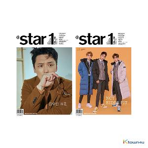 At star1 2018.10 (Front Cover : Byun Yo Han / Back Cover : NCT)