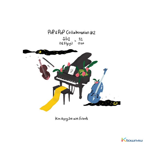 Kim Hyungsuk with Friends - Collaboration project Album Vol.2 [Kim Hyungsuk with Friends Pop & Pop Collaboration #2 Yoo Hwe Seung (N.Flying) X O.ZO]
