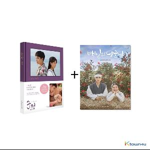 [SET] [Photobook] 100 Days My Prince - tvN Drama (Do Kyung Soo, Nam Ji Hyun) + Pure Love Photobook (EXO : D.O)