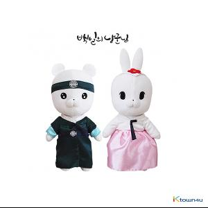 100 Days My Prince - Bear & Rabbit Doll