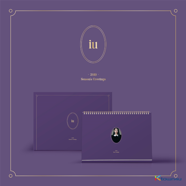 IU - 2019 SEASON'S GREETING