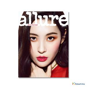 allure 2019.01 (SUNMI, GOT7 : MARK)